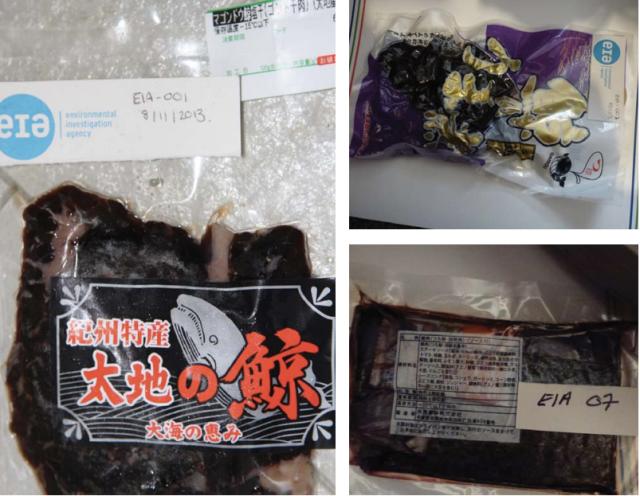 Rakuten whale meat