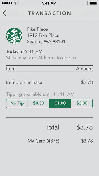 Starbucks digital tipping