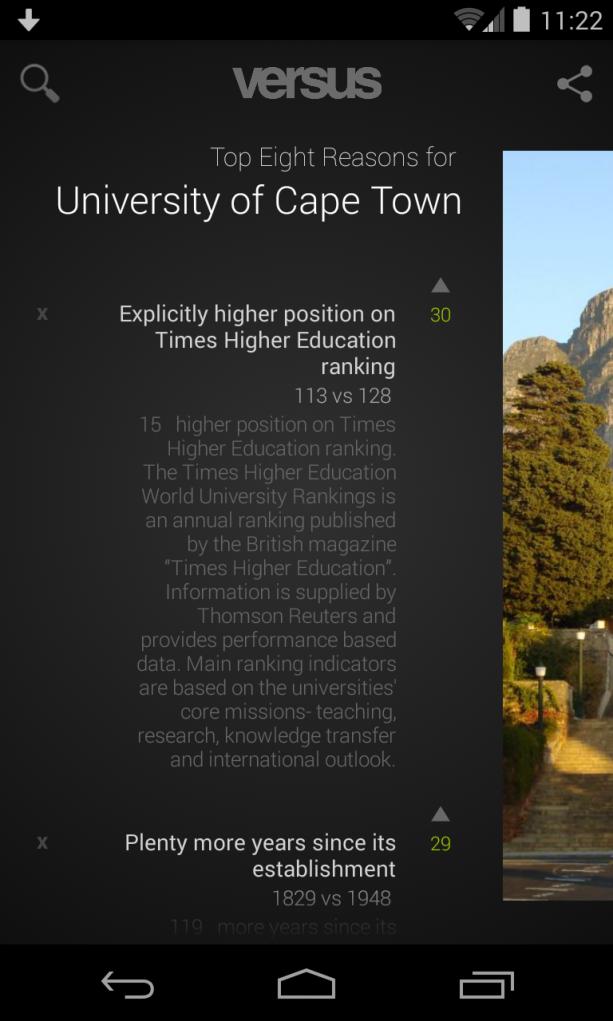 Versus UCT comparison screenshot
