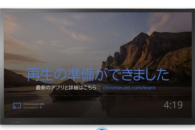 chromecast japan