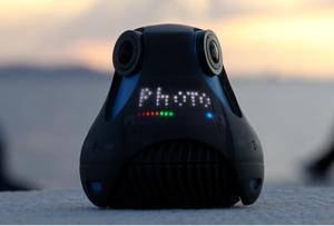 Giroptic camera