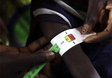 UNICEF arm band