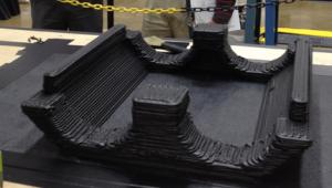 Cincinnati Inc. BAAM 3D printer