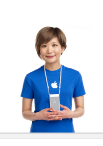 Apple store employee