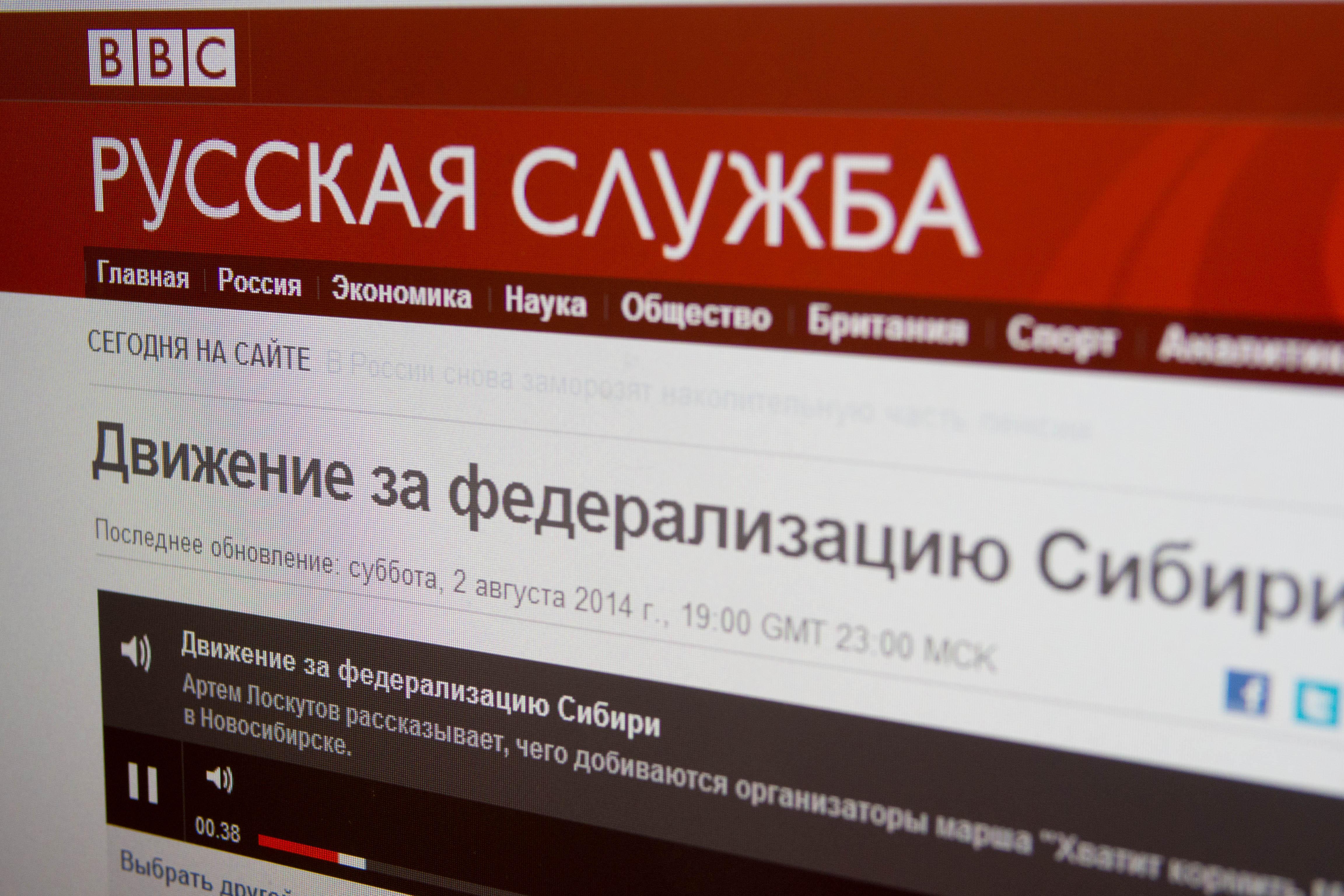 BBC Russia
