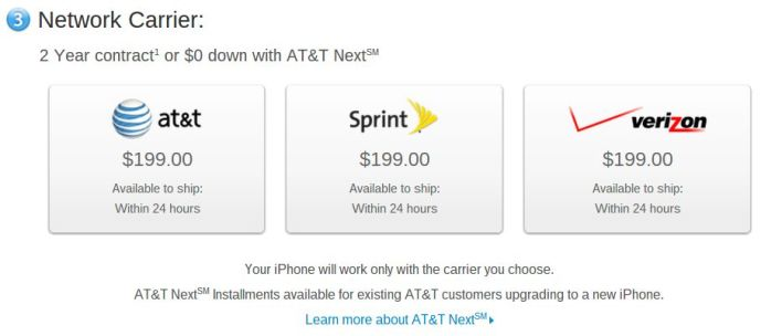Apple Store ATT Next option