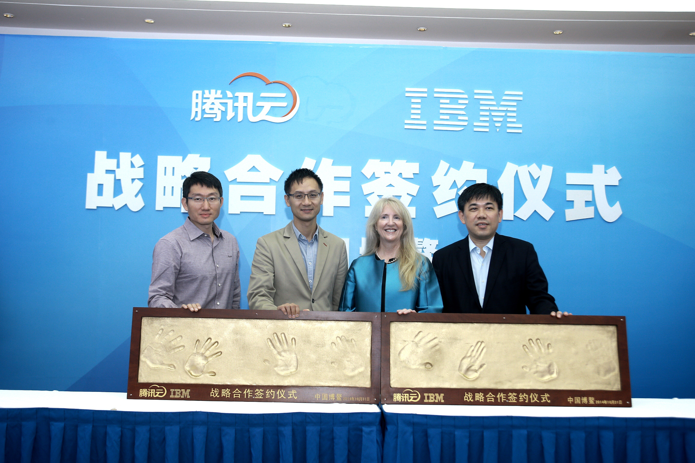 Tencent Cloud and IBM signed a memorandum of understanding to collaborate on cloud deployments in China.