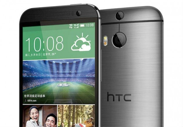 image-HTC-One-M8-Eye-official-630x438