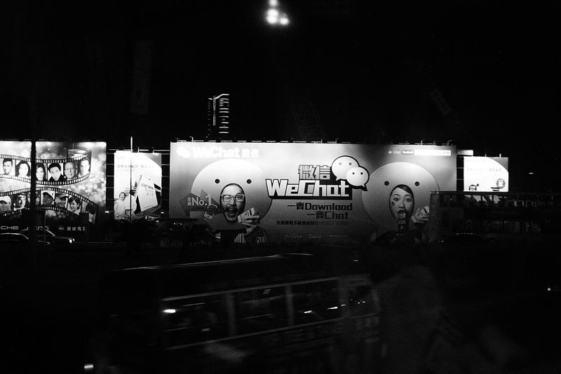 A WeChat billboard