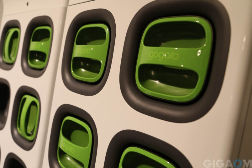 Gogoro's batteries and charging station.