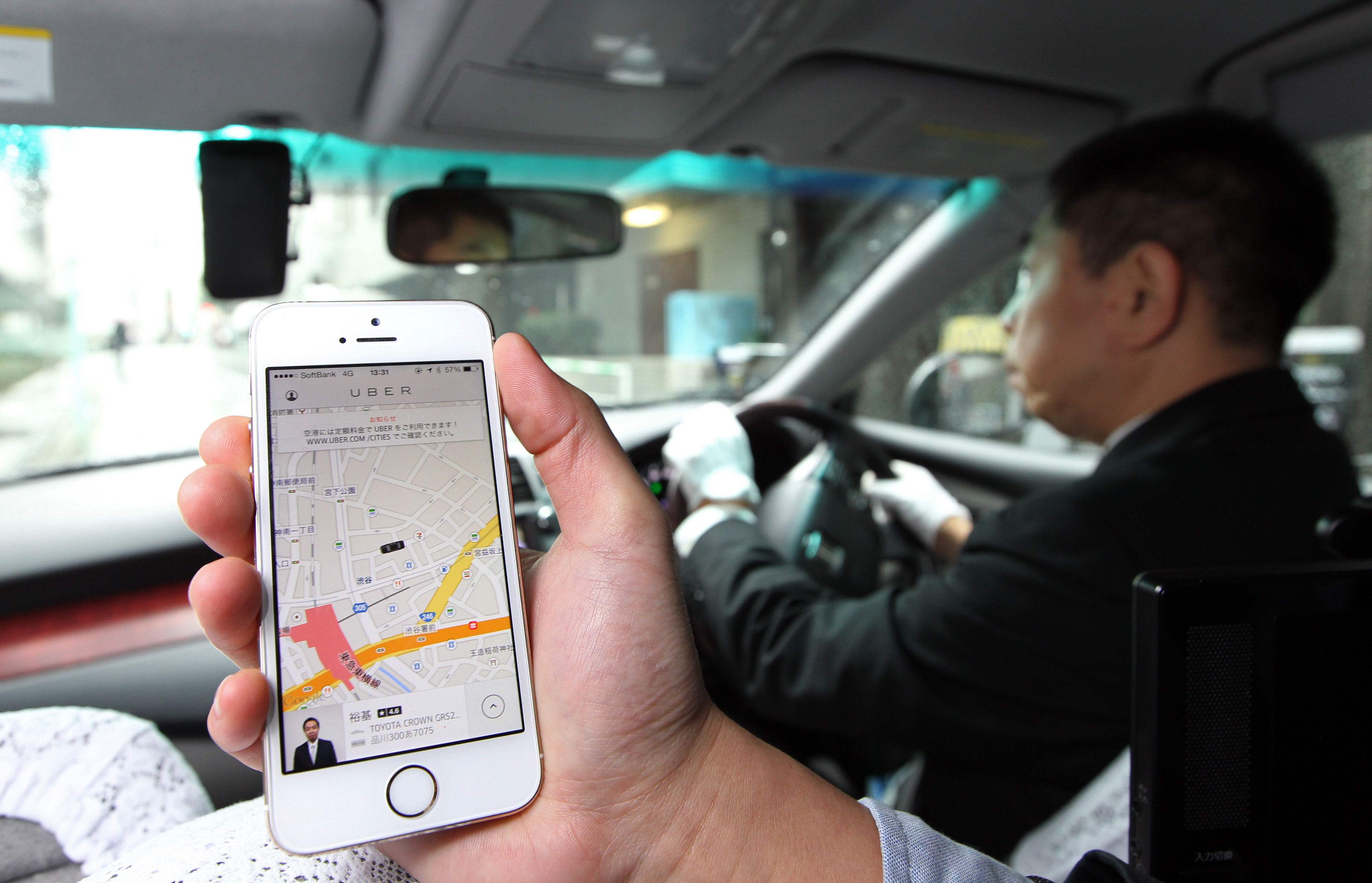 Uber discloses data breach that may have affected 50,000 drivers